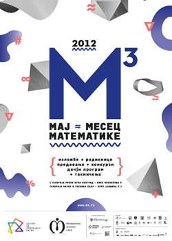 m3-poster